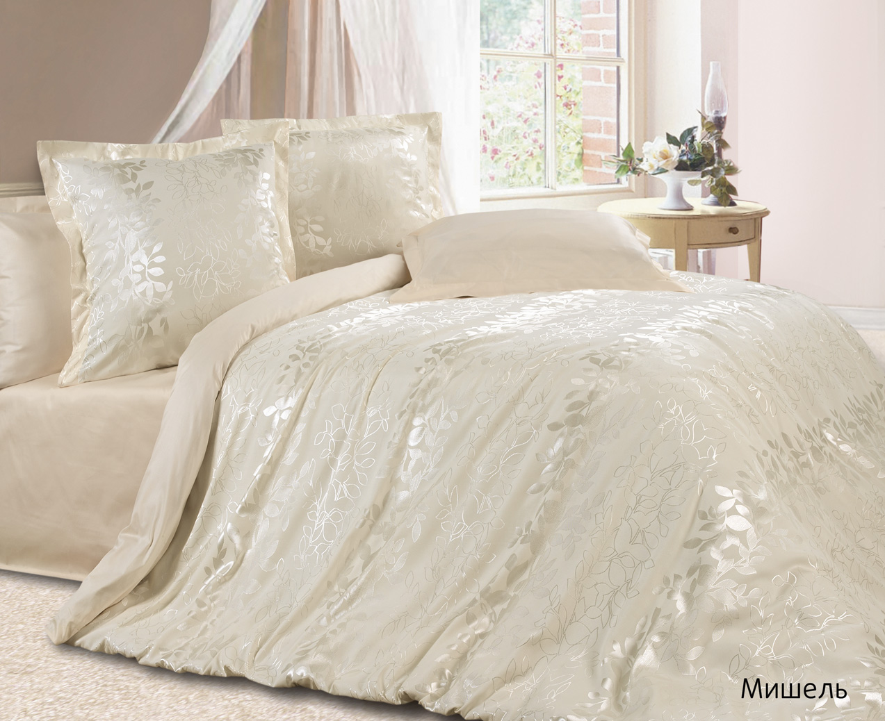 Каталог постельного белья в икеа москва